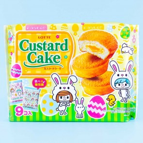 Lotte Custard Cake Easter Multi-Pack - 9 pcs