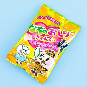 Nazo No Oshiri Butt-Shaped Candy