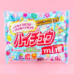 Easter Hi-Chew Mini Multi-Pack - 9 pcs