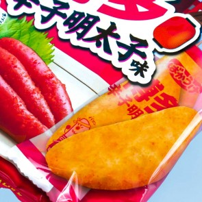 Bakauke Rice Crackers - Hakata Spicy Mentaiko