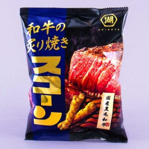 Koikeya Scone Corn Snacks - Fire Roasted Wagyu