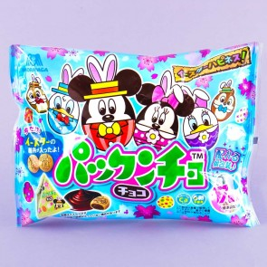 Disney Easter Pakkuncho Choco Biscuit Multi-Pack - 7 pcs