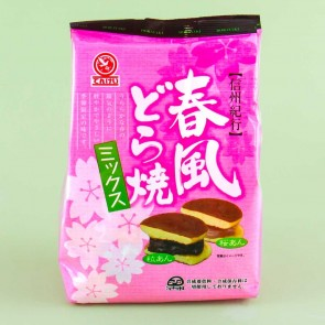 Dorayaki Japanese Pancake Snacks - Sakura & Red Bean