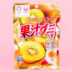 Meiji Kajyu Gummy Candies - Golden Kiwi