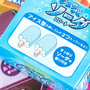 Boxed Popsicle Duo Scented Erasers