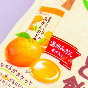 Kanro Throat Candies - Whole Squeezed Mikan