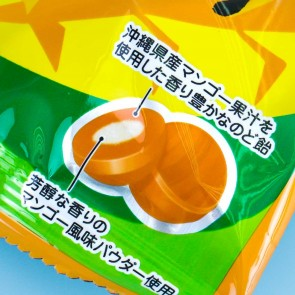 Marunomanma Throat Candy - Mango