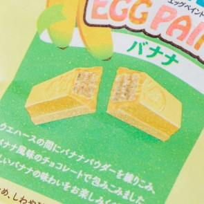Kit Kat Easter Egg Paint Chocolates - Banana