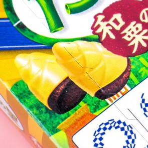 Meiji Takenoko No Sato Biscuits - Chestnut