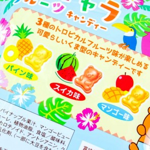 Lion Kuma Fruit Candy
