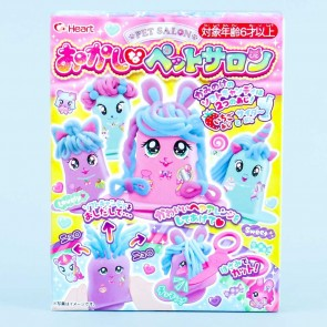 Heart Okashi Na Pet Salon DIY Candy Kit