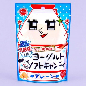 Suzuki Eikodo Lactic Acid Yogurt Candies- Plain