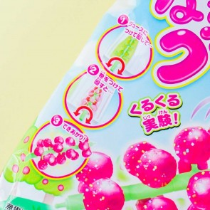 Kracie Naru Naru Gumi Grape DIY Candy Kit
