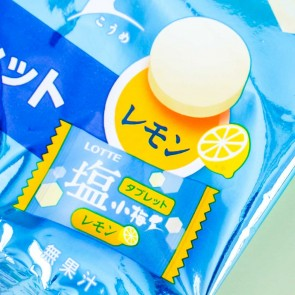 Lotte Shio Koume Tablets - Lemon & Plum