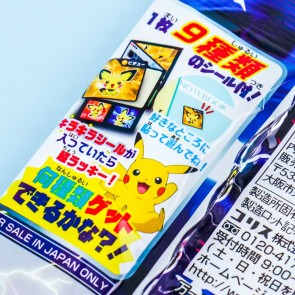 Coris Pokémon Soda Gum And Stickers Pack