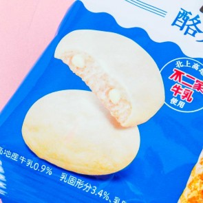 Fujiya Country Ma'am Rich Soft Ice Cream Cookies
