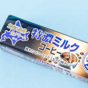 UHA Tokuno 8.2 Milk High Concentrated Candies - Coffee