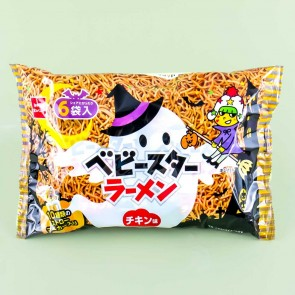 Halloween Baby Star Ramen Noodle Snacks Multi-Pack - 6 pcs