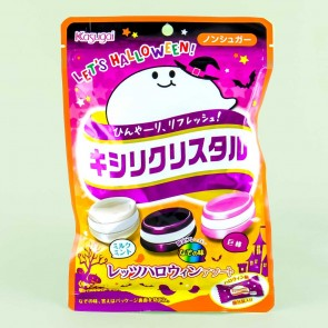 Kasugai Kishiri Crystal Let's Halloween Throat Candies