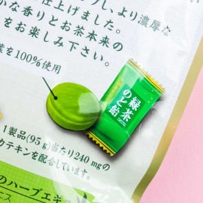 Senjaku Four Seas Matcha Green Tea Throat Candy