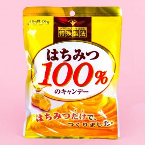 Senjaku 100% Honey Throat Candy