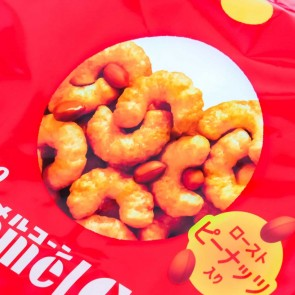 Tohato Caramel Corn Bag - 5 pcs