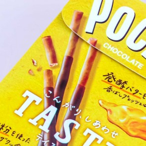 Pocky Biscuit Sticks - Tasty Charred Milk