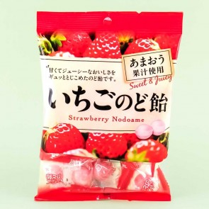 Pine Hakata Amaou Strawberry Throat Candy