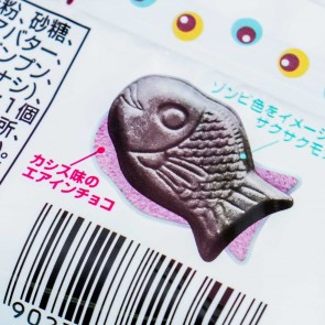 Meito Puku Puku Tai Fished Shaped Wafer - Zombie Black Currant