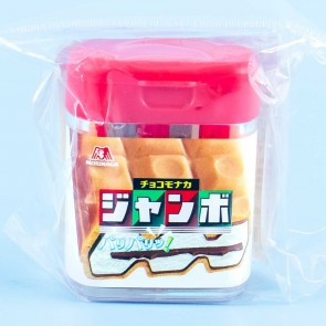 Choco Monaka Jumbo Dual Slot Box Sharpener