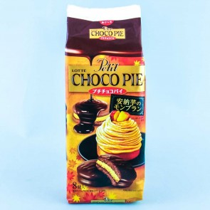 Lotte Petit Choco Pie - Mont Blanc Anno Sweet Potato