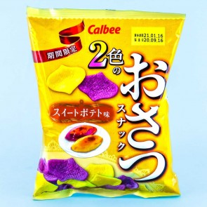 Calbee Two-Color Sweet Potato Chips