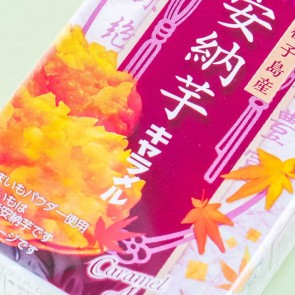 Morinaga Anno Sweet Potato Caramel Candy