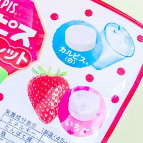 Asahi Tablet Candy - Calpis & Strawberry