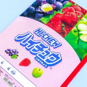 Hi-Chew Fruity B5 Blank White Notebook