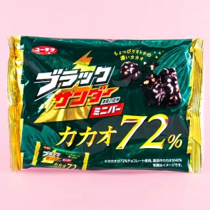 Black Thunder Chocolate Snack Multi-Pack - 72% Cacao