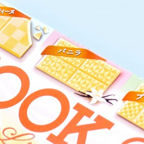 Fujiya LOOK 3 White Lovers Vanilla Chocolates