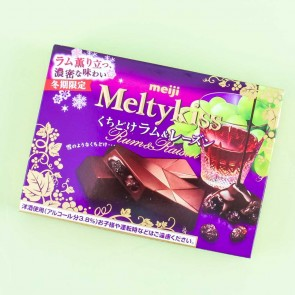 Meltykiss Rum & Raisin Chocolate