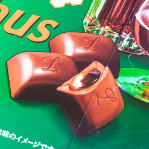 Lotte Bacchus Cognac Chocolate