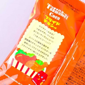 Tohato Caramel Corn - Fried Chicken