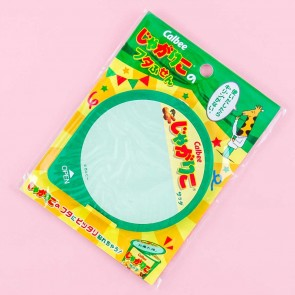 Calbee Jagariko Salad Lid Sticky Notes Set