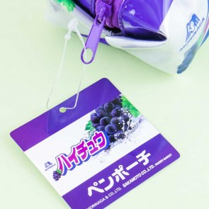 Hi-Chew Grape Pencil Case