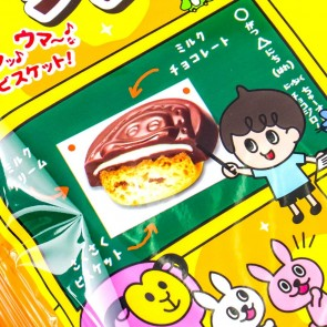 Shoei Jiro Chocolate Biscuit Snack Multi Pack - 6 pcs