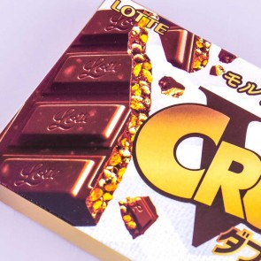 Lotte Crunky Double Pretzel Chocolate