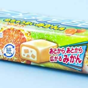 Hi-Chew Candy - Umai Chew Mandarin Orange