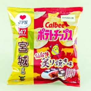 Calbee Potato Chips - Grilled Sendai Beef