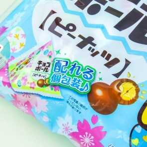 Morinaga Assorted Easter Chocoball Multi-Pack - 7 pcs