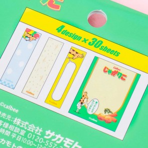 Calbee Jagariko Salad Sticky Notes Set