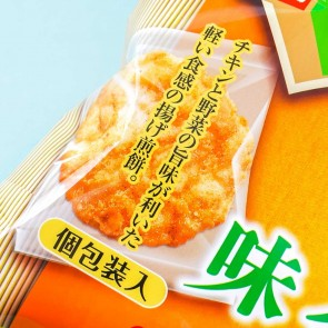 Honda Seika Salty Consomme Rice Crackers