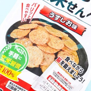 Befco Brown Rice Crackers